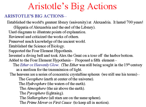 an introduction to the life and history of aristotle Aristotle, greek aristoteles, (born 384 bce, stagira, chalcidice, greece—died 322 , chalcis, euboea), ancient greek philosopher and scientist, one of the greatest intellectual figures of western history he was the author of a philosophical and scientific system that became the framework and vehicle for both.